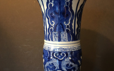 "ANTIQUE Chinese Blue and White GU Vase, Kangxi period. 9"" high"