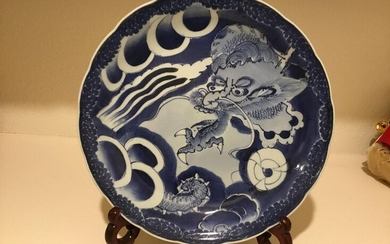 Blue and White Imari Charger with Dragon, Meiji Period