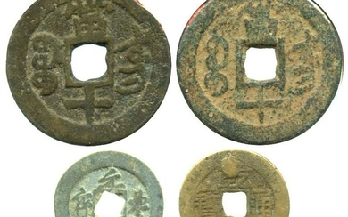 CHINA Qing Dynasty assorted 10 Cash (6) and 1 Cash