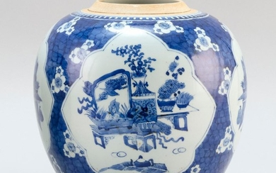 CHINESE BLUE AND WHITE PORCELAIN GINGER JAR In ovoid form, with decoration of scholars' items on a prunus and cracked-ice ground. He..