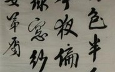 Calligraphy Couplet and Solo Calligraphy by Tan Shu