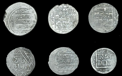 Islamic Coins from Various Properties