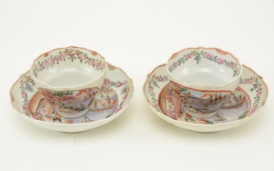Pair of 18th Century Chinese export porcelain cups and