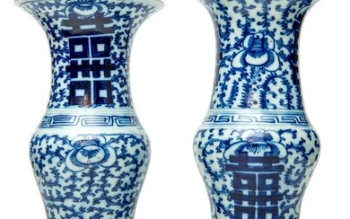 Pair of Blue and White Chinese Porcelain Trumpet Vases.