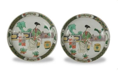 Pair of Chinese Wucai Plates, possibly Kangxi