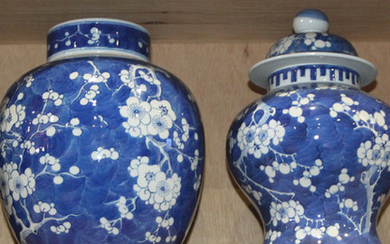 (lot of 4) A group of Chinese blue ground porcelain vases and Jars