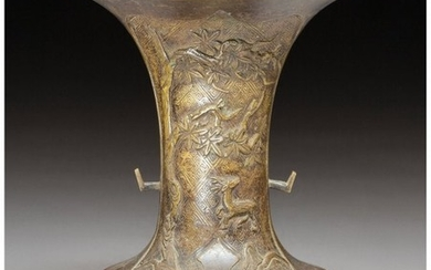 28173: A Japanese Patinated Bronze Vase, 19th century 6