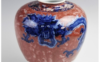 A 19th century Chinese porcelain vase, the Meiping shaped va...