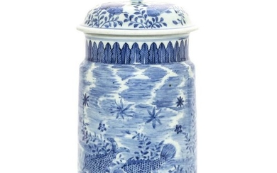 A Blue and White Lotus Pond Jar and Cover