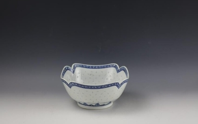 A Chinese Blue and White Rounded Square Bowl