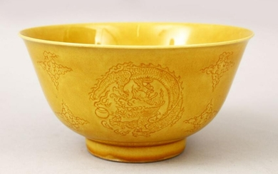 A FINE QUALITY CHINESE YELLOW GROUND INCISED DRAGON