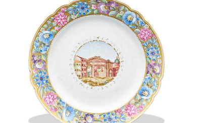 A Russian Porcelain Plate From a Cabinet service