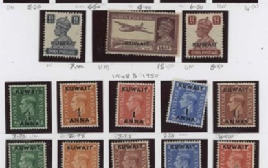 BRITISH POST OFFICES IN THE ARABIAN GULF: The mainly mint KG...