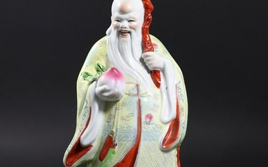 Chinese Porcelain Emperor Figure