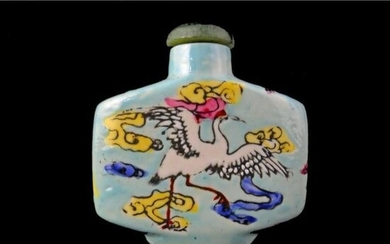 Chinese Porcelain Qianlong Mark Snuff Bottle