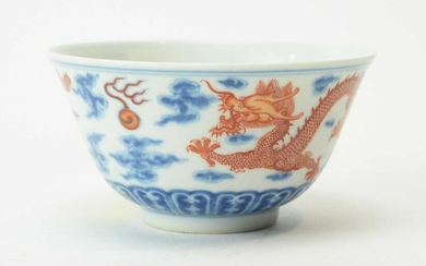 Chinese blue and iron-red dragon bowl