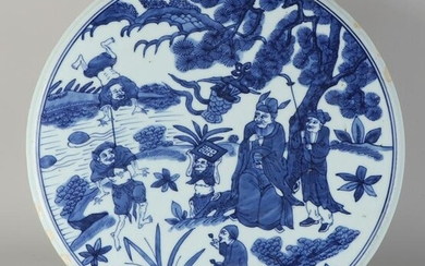 Chinese porcelain plaque with figures in landscape