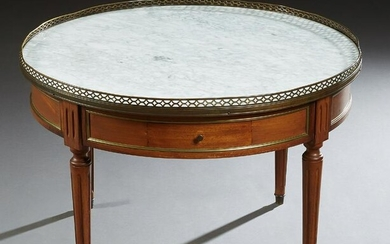 French Louis XVI Style Ormolu Mounted Carved Mahogany