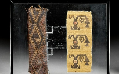 Lot of 2 Chimu Textile Fragments - Squids & Serpents