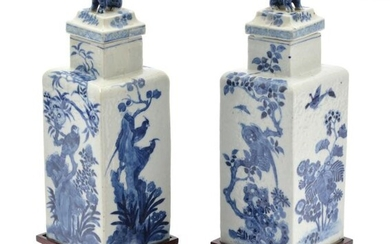 Pair Chinese Blue & White Porcelain Covered Jars
