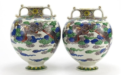 Pair of Chinese porcelain vases with twin handles, each