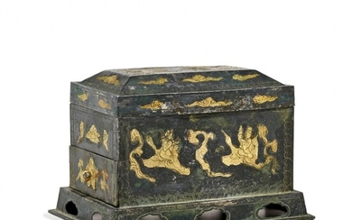 Partially gilt silver green tea dryer box with cover China, early 20th Century