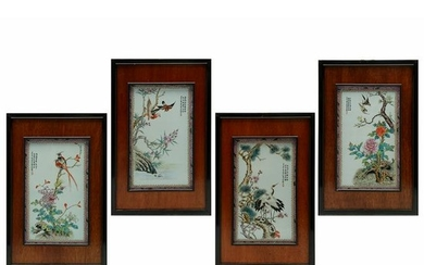 Set of Chinese Four Enameled Porcelain Wall Plaques.