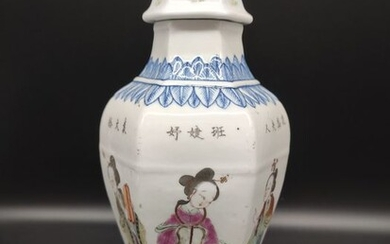 Vase - Blue and white, Famille rose - Porcelain - Woman - China - 20th Century