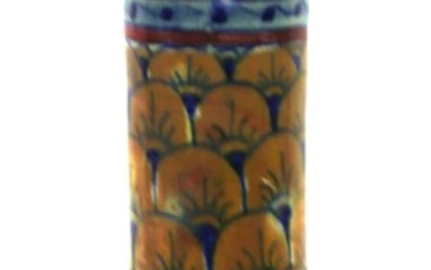 18 Century Spanish or Italian Ceramic Vase Size: Height...