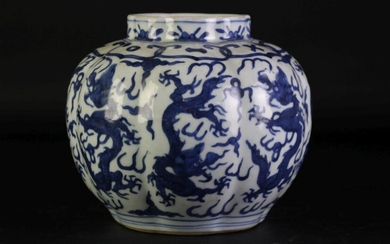 A Blue And White Chinese Segmented Dragon Vase H: 17cm