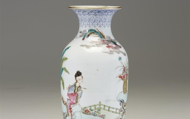 A Chinese famille rose-decorated baluster vase 20th century The...