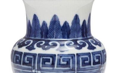A Chinese porcelain spitoon vase, late Qing dynasty, painted in...