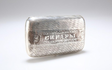 A RUSSIAN SILVER CIGAR CASE, Moscow 1886, cushioned