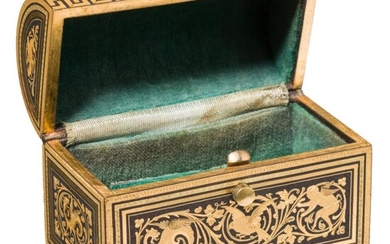 A very fine probably French gilded bronze box in Renaissance style decorations, circa 1900