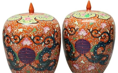 Antique Pair Chinese Enameled Porcelain Polychrome Urns
