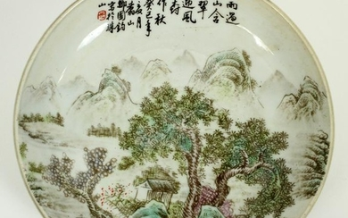 CHINESE HAND PAINTED PORCELAIN DISH, DIA 5""