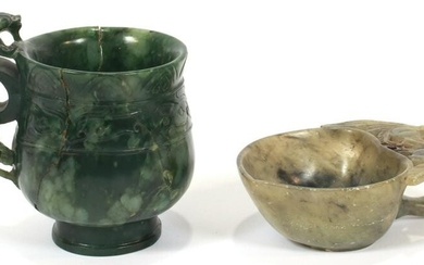 """CHINESE JADE """"POMEGRANATE"""" DISH AND JADE CUP"""