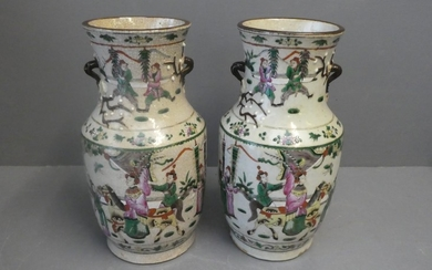 Crackleware vase with figures on an oatmeal ground 33h cm