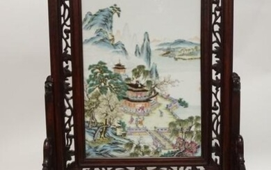 HP PAINTED ASIAN PORCELAIN PLAQUE IN AN ORNATE CARVED
