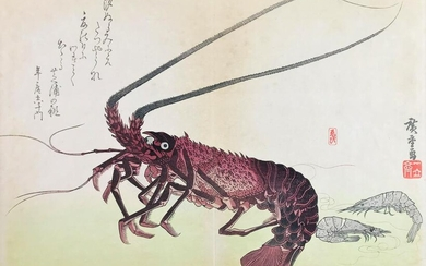 Japanese Watercolor. HIROSHIGE. Lobster and prawns.