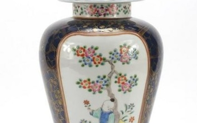 Large Samson porcelain baluster vase with cover and