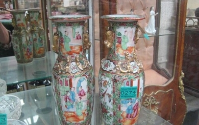 Pair of 19th Century Cantonese Vases (25cm Tall)