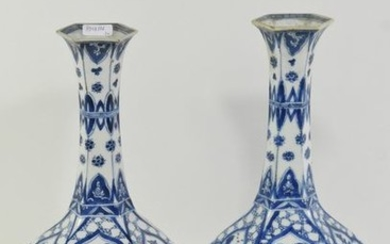 "Pair of octagonal Chinese porcelain vases, marked ""G""..."