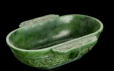 SPINACH CELADON JADE EAR CUP QING DYNASTY, 19TH CENTURY