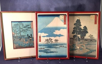 Utagawa Hiroshige(Japanese 1797-1858) Three color woodblocks, Famous Places of the 53 Stations, Yoshiwara, 1855, with two others. 13 x 9 in. sheet, 15 x 12 in. as framed , approximately Condition: