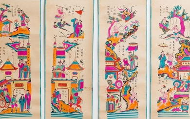 Vietnamese school, prints enhanced with ink and colour: 'Four scrolls'