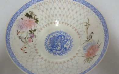 A Chinese eggshell porcelain bowl, the body decorated with t...
