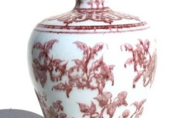 A Chinese underglazed copper red Meiping vase decorated with...