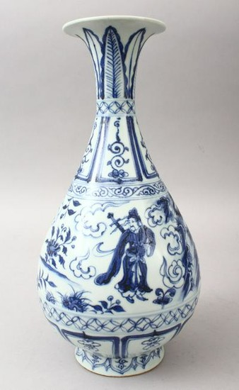 A GOOD CHINESE MING STYLE BLUE & WHITE PORCELAIN VASE
