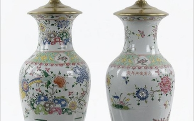 A Pair of Chinese Famille Rose Porcelain Vases.